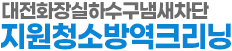 서울타일시공
