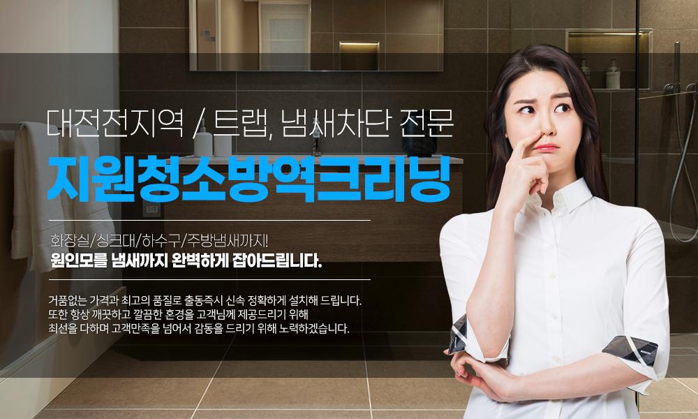 서울타일시공 더 데일리바스